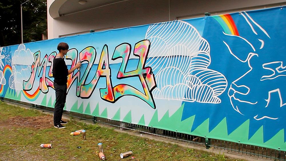 Bannergestaltung mit Graffiti-Schrift